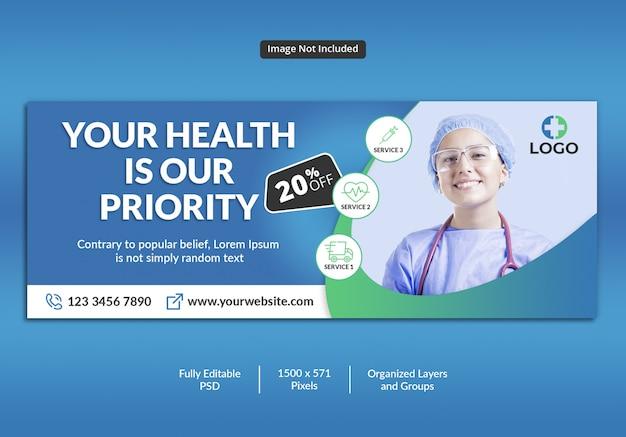 Modèle de couverture de la chronologie facebook des services médicaux