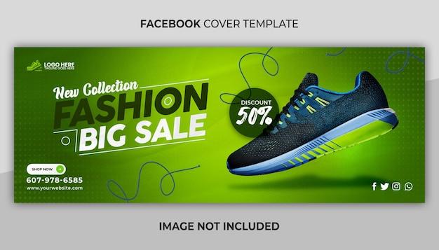 Modèle de couverture facebook et bannière web de vente de chaussures de mode