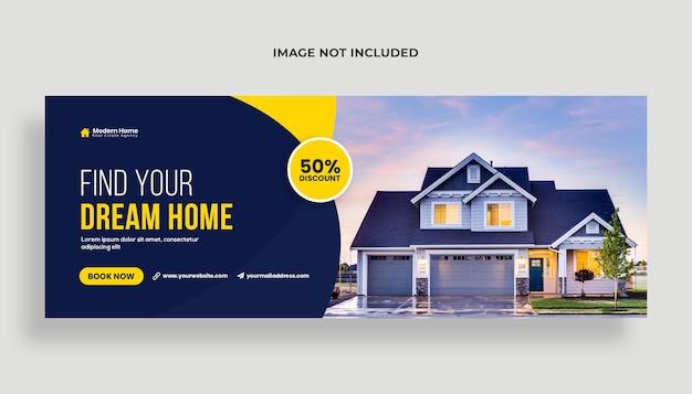 Modèle de couverture facebook ou de bannière web de vente à domicile