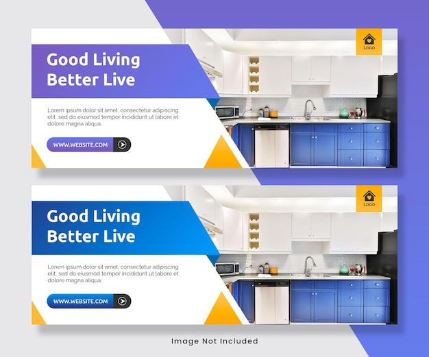 Modèle de couverture facebook de conception de meubles