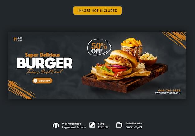 Modèle de couverture facebook délicieux hamburger et menu de nourriture