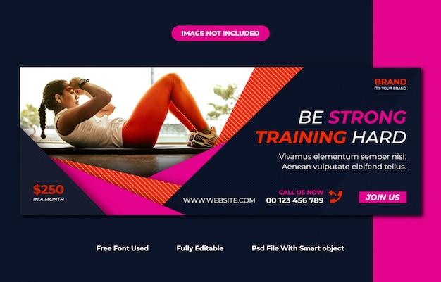Modèle de couverture facebook gym fitness