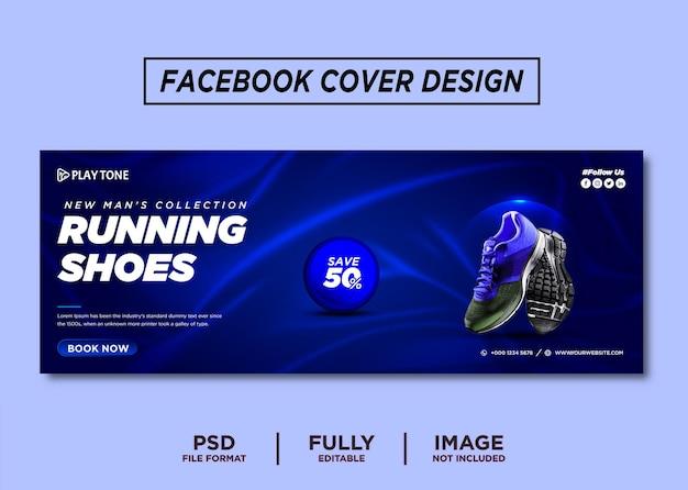 Modèle de couverture facebook de marque de chaussures de course de couleur bleue