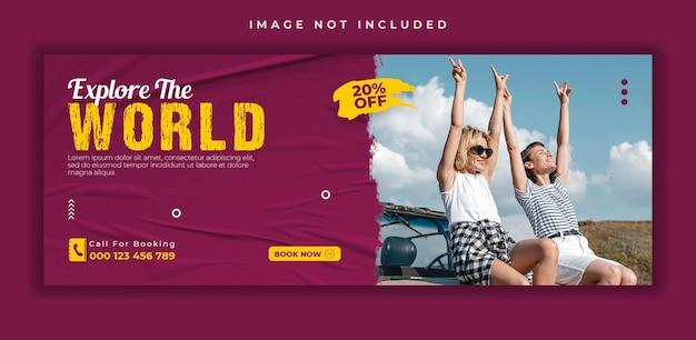 Modèle de couverture facebook de médias sociaux d'agence de voyage