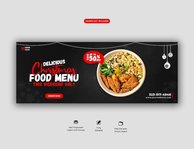 Modèle de couverture facebook de menu de nourriture joyeux noël et restaurant