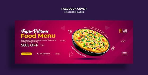 Modèle de couverture facebook de menu de nourriture et de restaurant joyeux noël