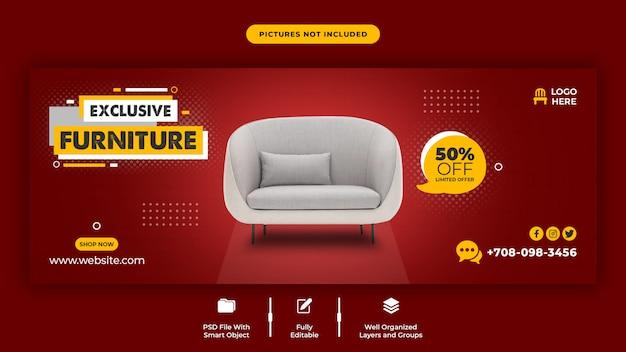 Modèle de couverture facebook de meubles exclusifs