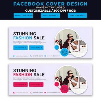 Modèle de couverture facebook de la mode