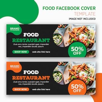 Modèle de couverture facebook de nourriture de restaurant