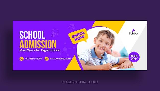 Modèle de couverture facebook pour l'admission à l'éducation scolaire