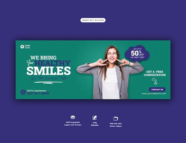 Modèle de couverture facebook pour dentiste et soins dentaires