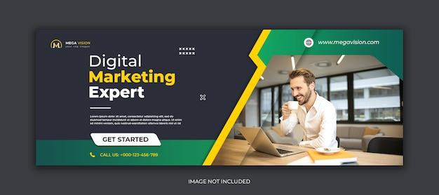 Modèle de couverture facebook pour les médias sociaux d'entreprise de marketing numérique