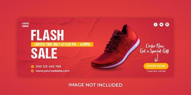 Modèle de couverture facebook de promotion de vente de chaussures