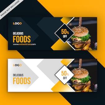 Modèle de couverture facebook de restaurant de nourriture