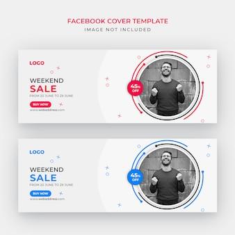 Modèle de couverture facebook de vente ou de bannière web