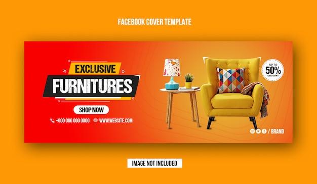 Modèle de couverture facebook de vente de meubles exclusif