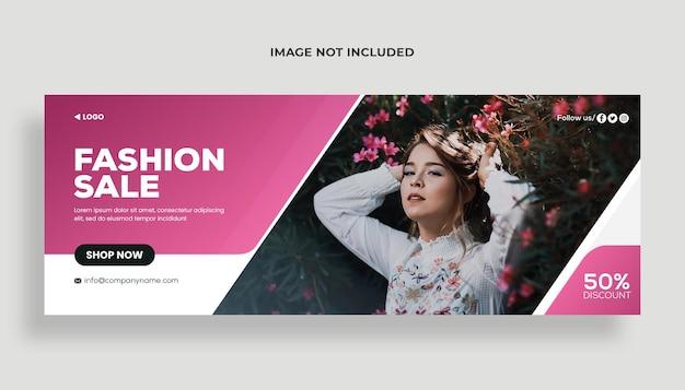 Modèle de couverture facebook de vente de mode d'été