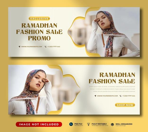 Modèle de couverture facebook de vente de mode ramadhan