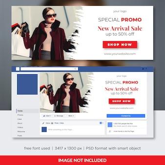 Modèle de couverture facebook de vente de mode