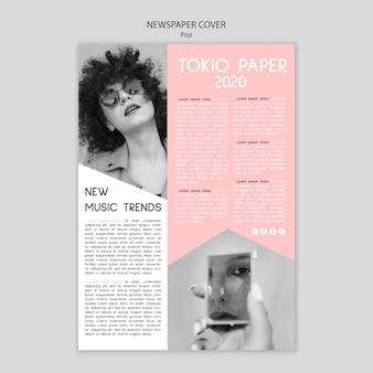 Modèle de couverture de journal avec photos