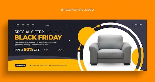 Modèle de couverture de médias sociaux et de bannière web de vente black friday