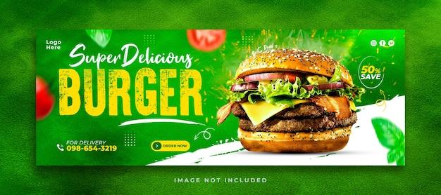Modèle de couverture de médias sociaux de délicieux hamburgers et menus alimentaires