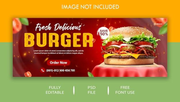 Modèle de couverture de médias sociaux de délicieux hamburgers
