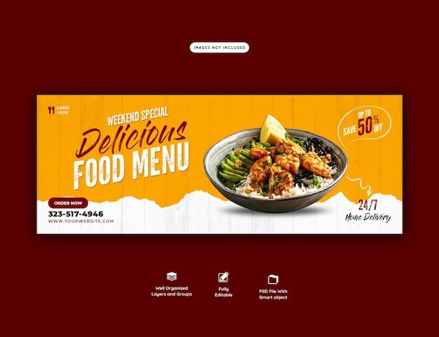 Modèle De Couverture De Menu De Nourriture Et De Restaurant Facebook Psd gratuit