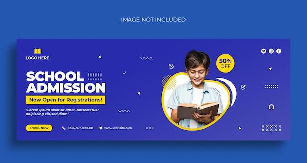 Modèle de couverture promotionnelle facebook d'admission à l'école