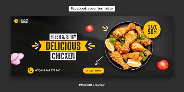 Modèle de couverture de restaurant facebook