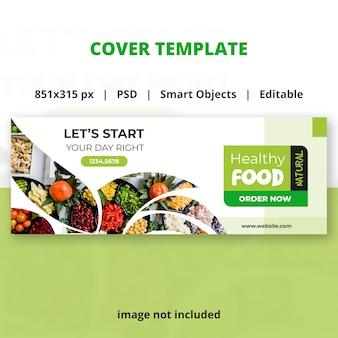 Modèle de couverture de la vraie nourriture