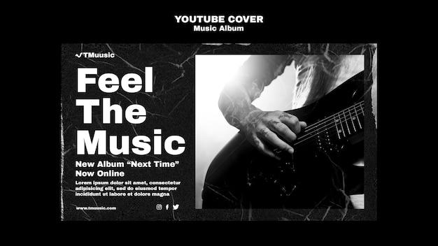 Modèle de couverture youtube d'album de musique
