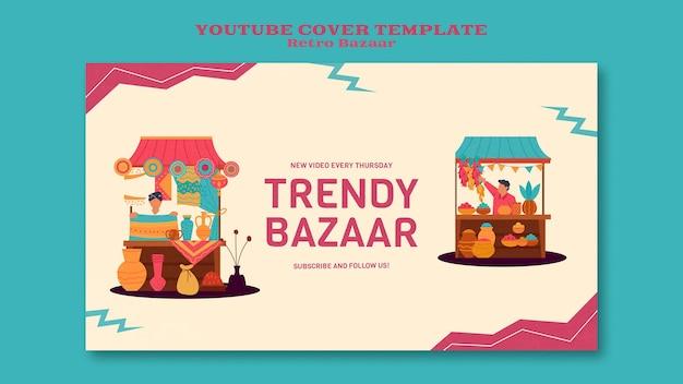 Modèle de couverture youtube bazar rétro