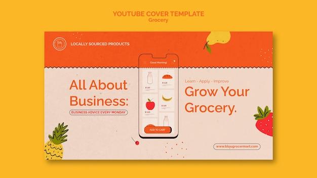 Modèle de couverture youtube du service de livraison d'épicerie