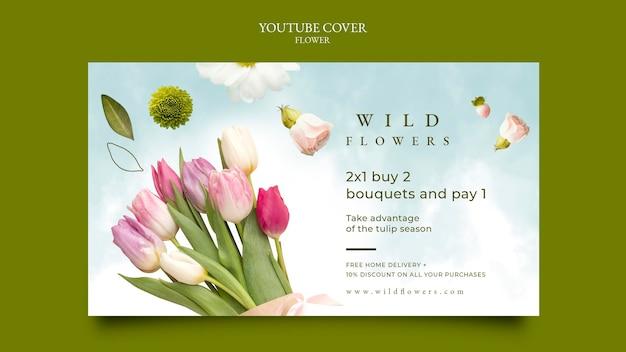 Modèle de couverture youtube flowershop