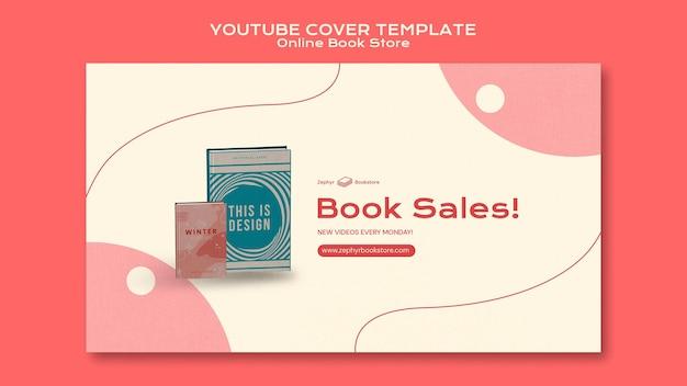 Modèle De Couverture Youtube De Librairie En Ligne Psd gratuit