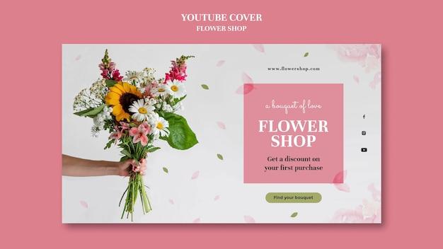 Modèle de couverture youtube de magasin de fleurs