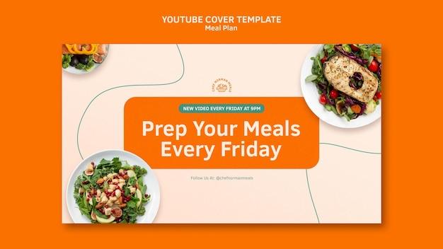 Modèle de couverture youtube plans de repas