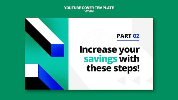 Modèle de couverture youtube de portefeuille électronique moderne