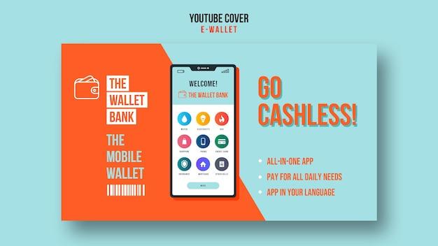 Modèle de couverture youtube de portefeuille électronique
