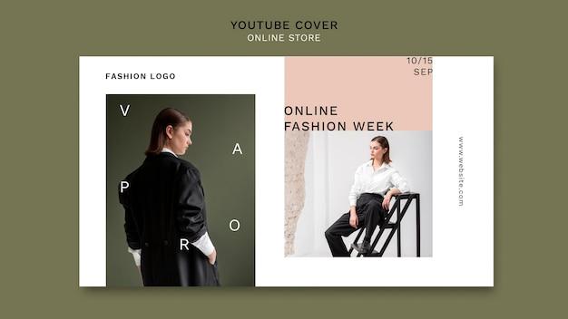 Modèle de couverture youtube pour une boutique de mode en ligne minimaliste