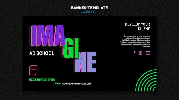 Modèle d'école de bannière publicitaire