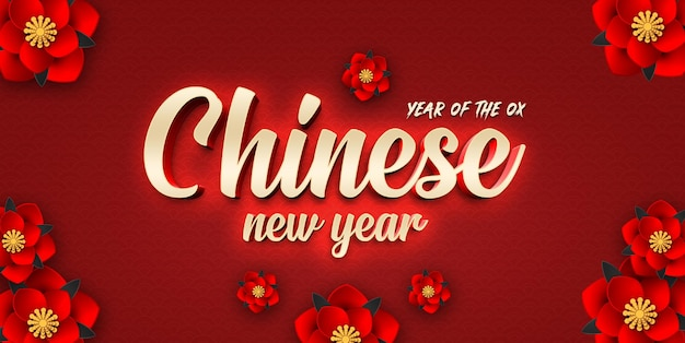 Modèle d'effet de texte 3d du nouvel an chinois