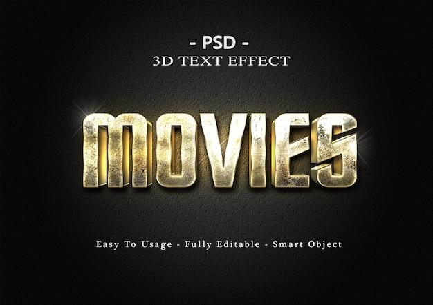 Modèle d'effet de texte de films 3d