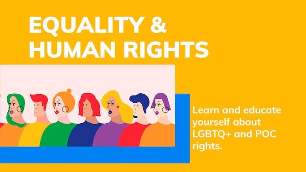 Modèle d'égalité des droits de l'homme psd bannière du blog de célébration du mois de la fierté lgbtq