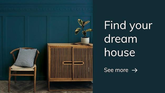 Modèle d'entreprise immobilière psd sur le sujet de la maison de rêve pour présentation