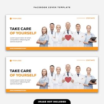 Modèle facebook cover banner prenez soin de vous coronavirus