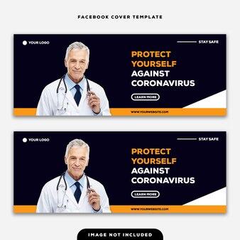 Modèle facebook cover banner protégez-vous contre le coronavirus
