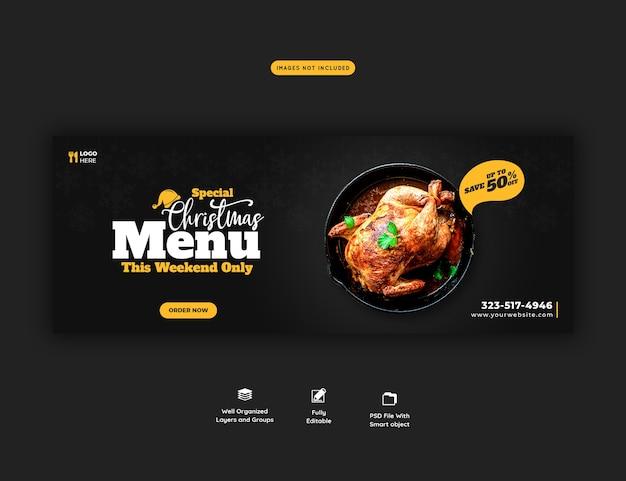 Modèle facebook de menu de nourriture et de restaurant joyeux noël