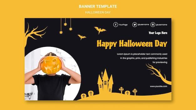 Modèle de fête halloween bannière